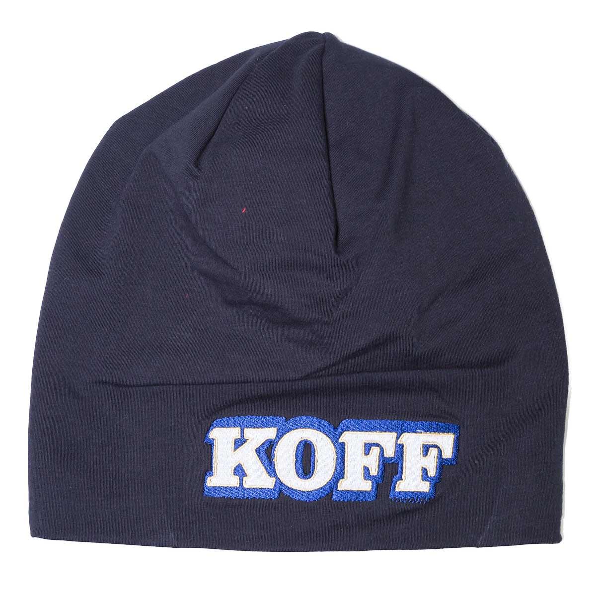 koff_pipo_1
